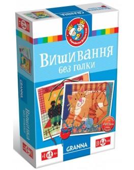 Настольная игра Granna Вышивка без иглы (82289)