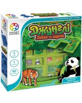 Настольная игра Smart Games Джунгли. Прячь и ищи (SG 105 UKR)