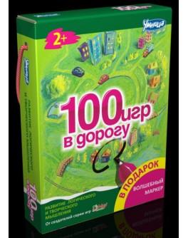 100 игр в дорогу Карточные игры. Зеленый выпуск - Um Y4001