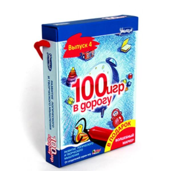 Фото набора 100 игр-минуток в дорогу. Карточные игры. Лиловый выпуск