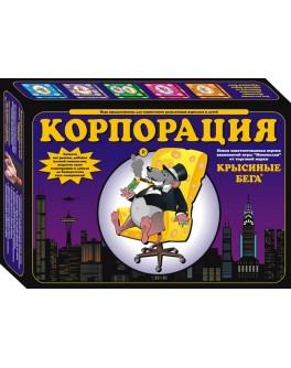 Настольная игра Корпорация - KB