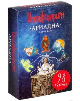 Настольная игра Имаджинариум. Ариадна (дополнение)
