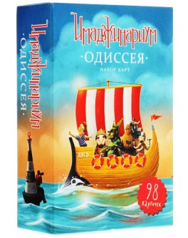 Настольная игра Имаджинариум. Одиссея (дополнение)