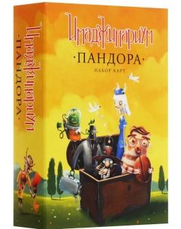 Настольная игра Имаджинариум. Пандора (дополнение)