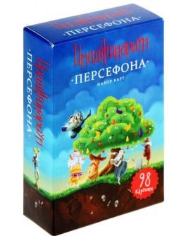 Настольная игра Имаджинариум. Персефона (дополнение)