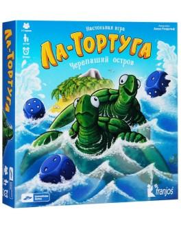 Настольная игра Ла-Тортуга 2.0. Черепаший остров (Buffet Royal)