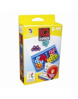 Дорожная игра IQ 8 шагов Smart Games - BVL SG 499