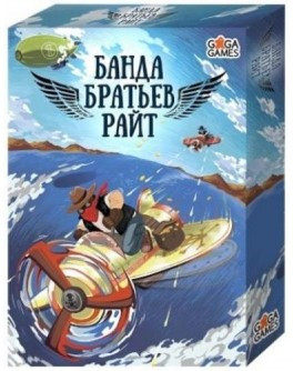 Карточная игра Банда Братьев Райт (Sky Heist), GaGa Games - pi GG045