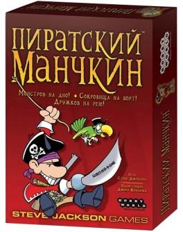 Карточная игра Манчкин Пиратский Hobby World - dtg 1090