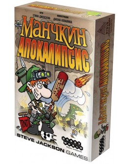 Карточная игра Манчкин Апокалипсис Hobby World - dtg 1049