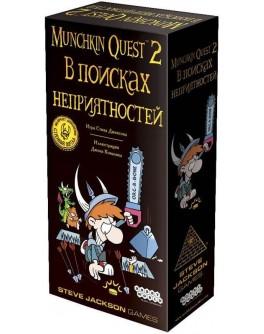 Карточная игра Манчкин Квест 2. В поисках неприятностей Hobby World - dtg 1273