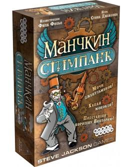 Карточная игра Манчкин Стимпанк Hobby World - dtg 1585