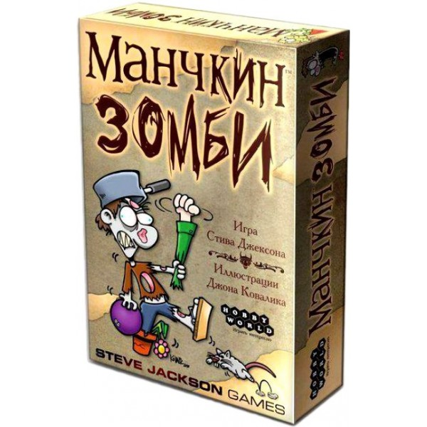 фото Карточная игра Манчкин Зомби Hobby World - dtg 1001