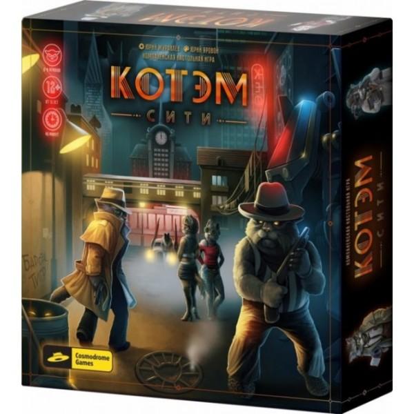 Котэм Сити (Catham City), Cosmodrome Games52024