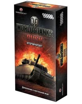 Карточная игра Мир Танков: Второй фронт (World of Tanks: Rush) Hobby World - dtg 1342