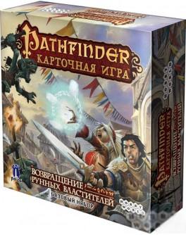 Карточная игра Pathfinder: Возвращение Рунных Властителей (Pathfinder Adventure Card Game) Hobby World - dtg 1424