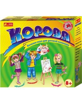 КОРОВА Настольная игра - RK 12120023Р