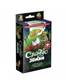 Карточная игра Свинтус Зомби 2-е издание Hobby World