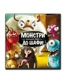 Карточная игра Монстры, к шкафу! Granna - BVL 81770