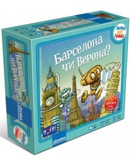 Настольная игра Granna Барселона или Верона? (81978)