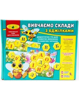 Игра Изучаем слоги с пчелками (укр.) - GR rv0057408