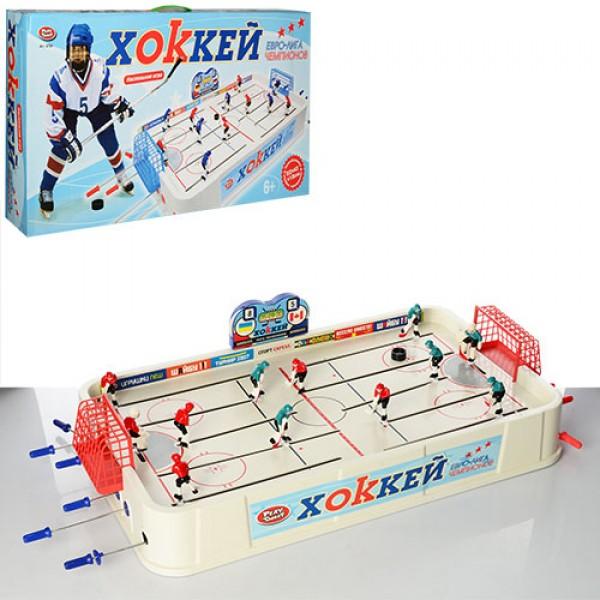 фото Настольная игра Play Smart Хоккей (0704) - mpl 0704