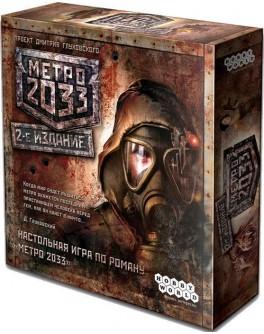 Настольная игра Метро 2033 - dtg 1197