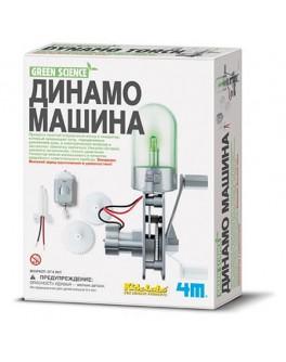 Генератор электричества - KK 3263