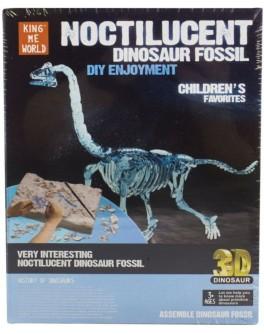 Розкопки динозаврів King me world Брахіозавр (801)