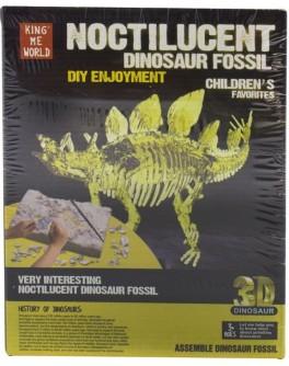 Розкопки динозаврів King me world Стегозавр (801)