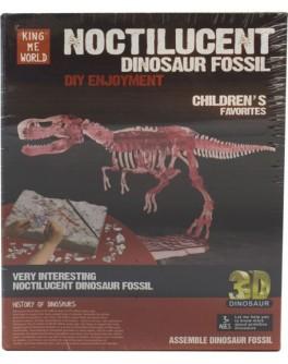 Розкопки динозаврів King me world Тиранозавр (801)