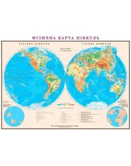 Карта світу фізична півкулі М1:24 000 000, 110х160 см (картон) укр