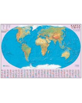 Карта світу загальногеографічна М1:22 000 000, 160х110 см (картон)