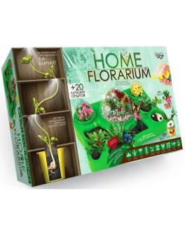 Набір для вирощування рослин Домашній Флораріум (HFL-01-01)