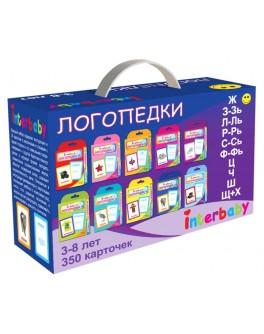Чемодан логопедок (10 наборов) Interbaby