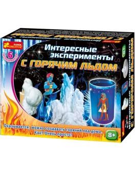 Интересные опыты с горячим льдом, Ranok Creative - RK 12114077Р