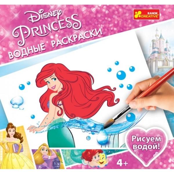 Водные раскраски Дисней Принцессы Ариэль Ranok Creative ...