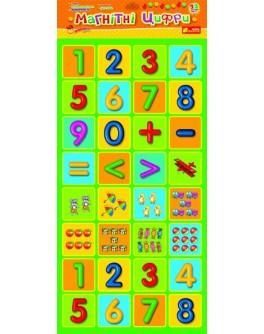 Магнитные цифры Ranok Creative - RK 13133001Р