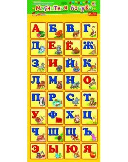 Магнитная азбука Ranok Creative - RK 13133002У