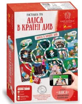 Настольная игра Алиса в Стране Чудес. Гапчинская Ranok Creative - RK 12120047У