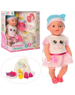 Кукла Baby Born в платьице и розовых туфельках (8190)