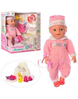 Кукла Baby Born мальчик в розовой пижамке (8196)