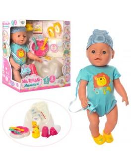 Кукла Baby Born в голубом бодике со львом (8195)