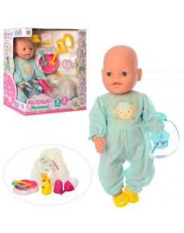 Кукла Baby Born в голубой пижамке (8198) - mpl 8198