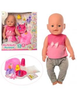Кукла Baby Born девочка в розовой майке и серых штанишках (8193) - mpl 8193