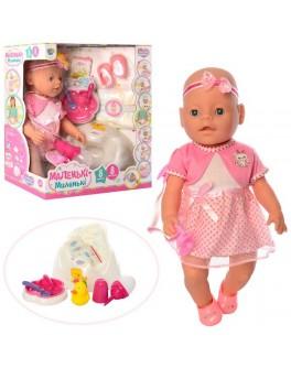 Кукла Baby Born в розовом платьице и бантиком на голове (8192) - mpl 8192
