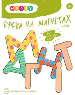 Деревянные буквы на магнитах украинский алфавит Woody (В00099)