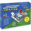 Электромеханический Конструктор ЗНАТОК Школа 999+ схем - kds REW-K007