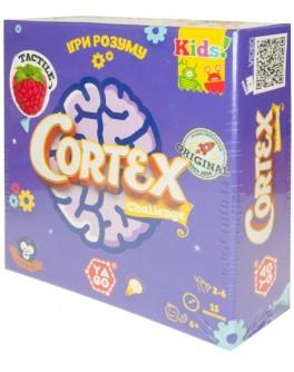 Настольная игра Кортекс Challenge для детей