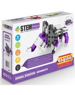 Конструктор Engino STEM HEROES: Царство животных: мамонт - KDS SH11